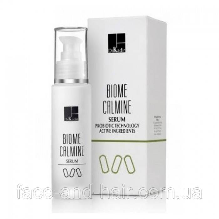 Сыворотка для лица Биом-Калмин Dr. Kadir Biome-Calmine Serum 50 мл