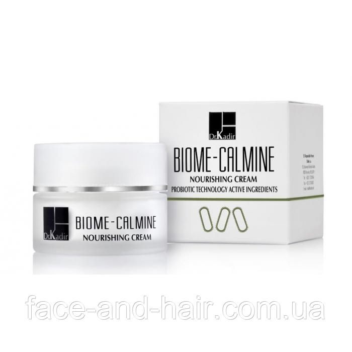 Питательный крем Биом-Калмин Dr. Kadir Biome-Calmine Nourishing Cream 50 мл