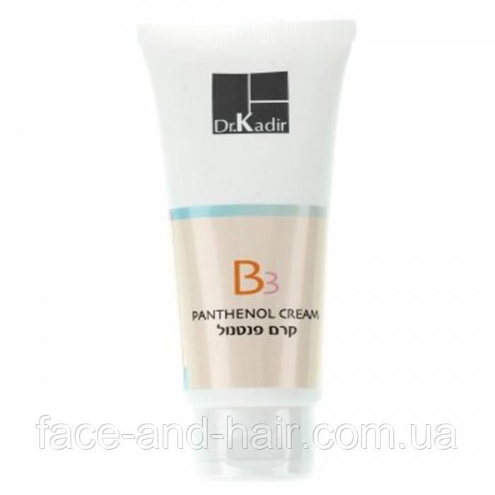 Крем для проблемной кожи В3 Dr. Kadir B3-Panthenol Cream for Problematic Skin 75 мл
