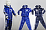 Спортивный костюм для мальчика, Украина, Детки- Текс,  арт. 0324, фото 3