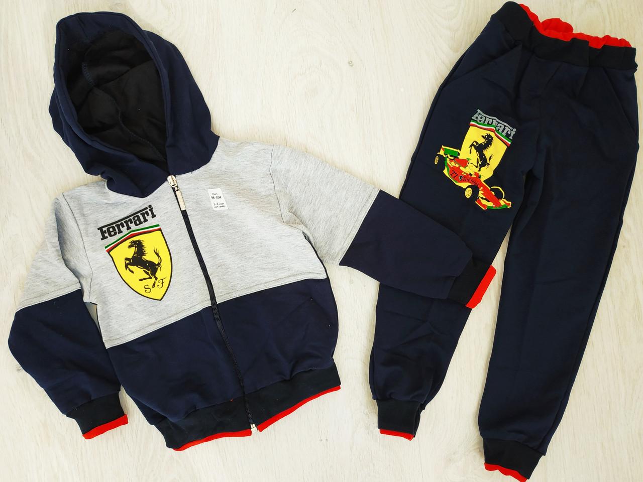 Спортивный костюм для мальчика, Украина, Детки- Текс, рр. 92-98,  арт. 0325,