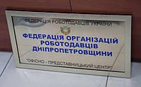 Таблички металлические, фото 1