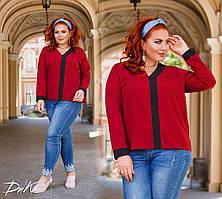 Блузка женская стильная, большого размера, рубашка повседневная, длинный рукав, декор широкая лента, до 56 р-р