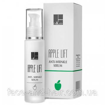 Омолаживающая сыворотка Dr. Kadir Apple Lift Serum 50 млл