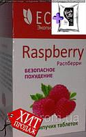 Eco Pills Raspberry для похудения + Black Latte угольный латте для похудения 19191