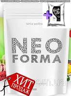 Neo Forma коктейль против лишнего веса + Black Latte угольный латте для похудения 19199