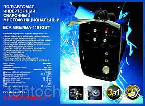 Сварочный инвертор полуавтомат Беларусмаш БСА MIG/MMA - 410N IGBT