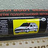 Полиуретановый клей герметик автомобильный серый шовный Crocodile 310 мл (крокодил), фото 3
