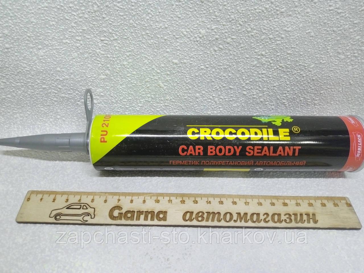 Полиуретановый клей герметик автомобильный серый шовный Crocodile 310 мл (крокодил)