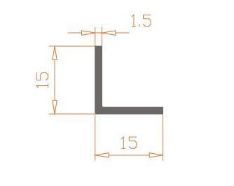 Алюминиевый угол 15х15х1.5