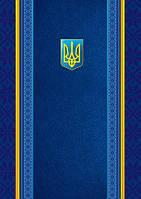 Картонная папка А4+ Скат ПП-1г Герб полиграфия