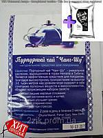 Пурпурный чай Чанг-Шу натуральное средство для похудения + Black Latte угольный латте для похудения 19203