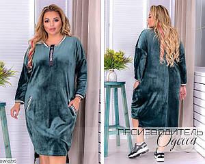 Модное женское платье раз.50-52, 54-56, 58-60, 62-64