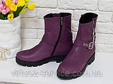 Ботинки женские Gino Figini Б-450-01 из натуральной кожи 38 Бордовый, фото 3