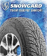 Шины 175/70R13 82T Rosava Snowgard (зима)
