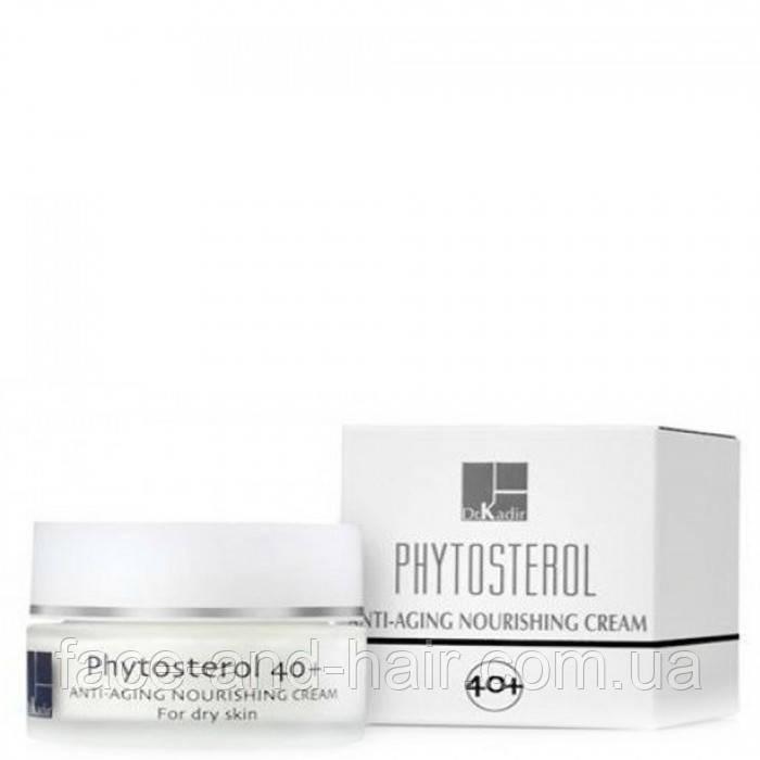 Питательный крем для сухой кожи Dr. Kadir Phytosterol 40+ Nourishing Cream for Dry Skin 50 мл
