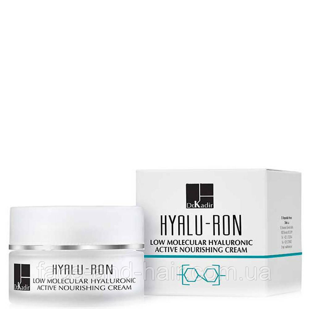 Увлаж. крем с гиалуроновой кислотой Dr. Kadir Hyalu-Ron Low Molecular Active Day Cream 250 мл