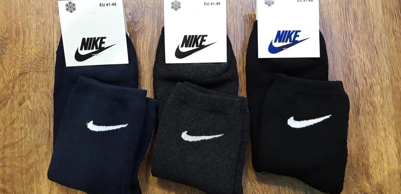 """Чоловічі махрові шкарпетки в стилі""""Nike А"""" Туреччина 41-45"""
