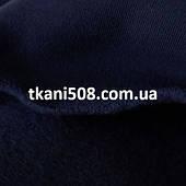 Ткань Трехнитка (на флисе)  (Темно- синий) (Китай)