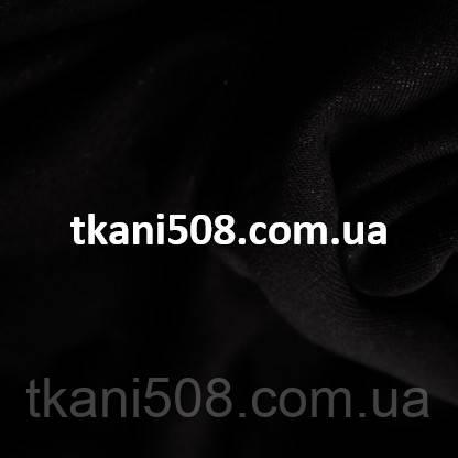 Ткань футер Трехнитка (на флисе) Чёрный