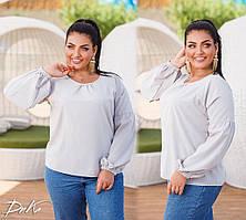 Блузка стильная женская, длинный пышный рукав, офисная, повседневная, свободная, до 56 р-ра