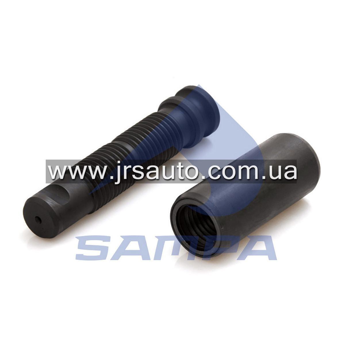 Ремкомплект пальца рессоры VOLVO (d38/d45) \030.548