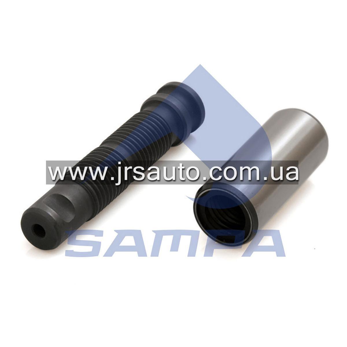 Ремкомплект пальца рессоры VOLVO (d38/d45) \030.549