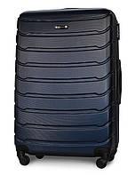 Большой чемодан 74х50х29 см на 4 колесах Fly 1107 Темно-синий