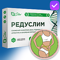 Капсулы для похудения - Редуслим