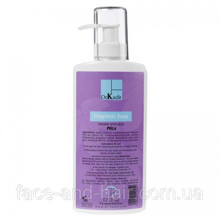 Гель для интимной гигиены Dr. Kadir Hygienic Soap 250 мл