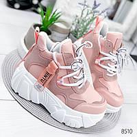 Ботинки женские Оff-line пудра , женская обувь