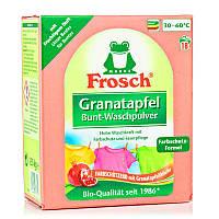 Стиральный порошок-концентрат Frosch Колор Гранат 1,35 кг (Оригинал)