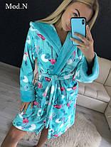 Красивый женский теплый халат с капюшоном c фламинго, фото 2