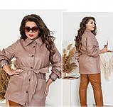 Куртка из эко кожи с поясом №722Б-беж, фото 2