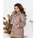 Куртка из эко кожи с поясом №722Б-беж, фото 3