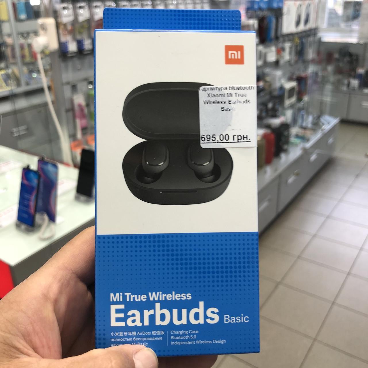 Гарнитура bluetooth Xiaomi Mi True Wireless Earbuds Basic Black (ZBW4480GL)EAN/UPC: 6934177709968