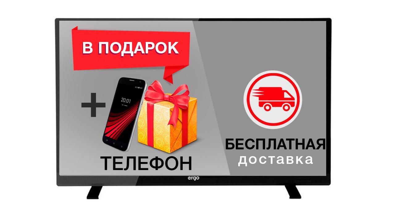 Телевизор Ergo LE24CT5000AK+Бесплатная доставка!!!