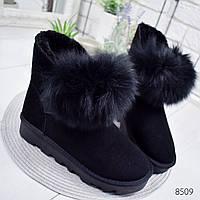 Угги женские Ferri черные + черная опушка , женская обувь