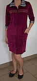 Халат жіночий велюровий (42 розмір)