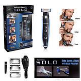 Тример бритва для чоловіків Micro Touch Solo, фото 2