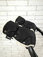 Муфты рукавички на коляску Польша Z&D New Черные