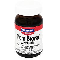 Средство для воронения по стали Birchwood Casey Plum Brown Barrel Finish 5 oz / 150 ml (14130)