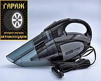 Автопылесос Elegant Cyclonic Power Maxi EL 100 235