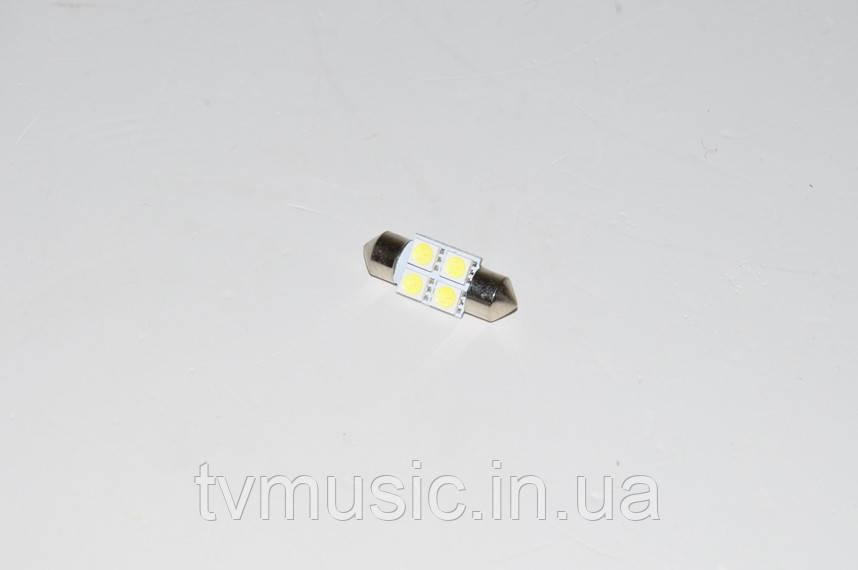 Светодиодная лампочка S85-31mm-4SMD 5050 White