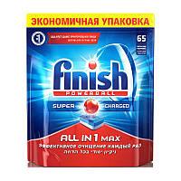 Таблетки для посудомоечных машин Finish All In 1 Max 65 таб.