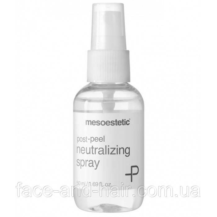 Спрей-нейтрализатор пилинга Mesoestetic Professional expertise Post-peel neutralizing spray