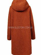 Женское удлиненное пальто , Glo-Story, фото 2