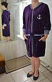 Халат жіночий велюровий з капюшоном (46 розмір)