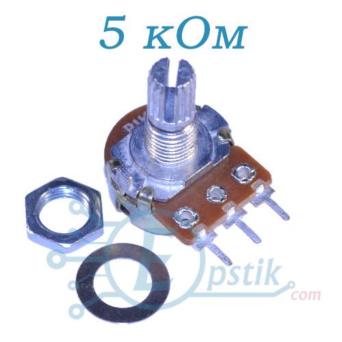 Резистор переменный, 5 кОм, WH148, 15мм.