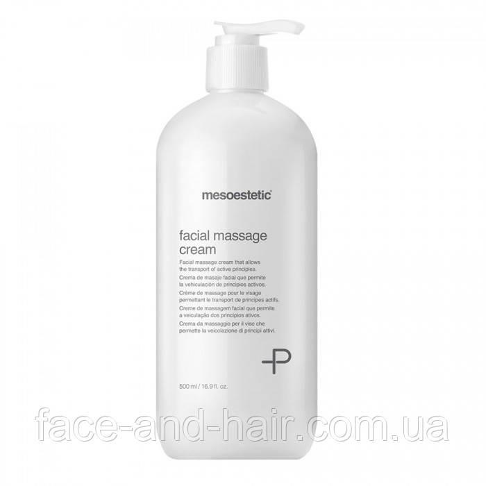 Массажный крем для лица Mesoestetic Professional expertise Facial massage cream